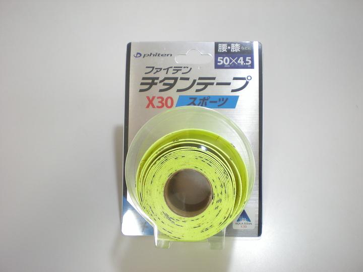 DSCN4568.JPG
